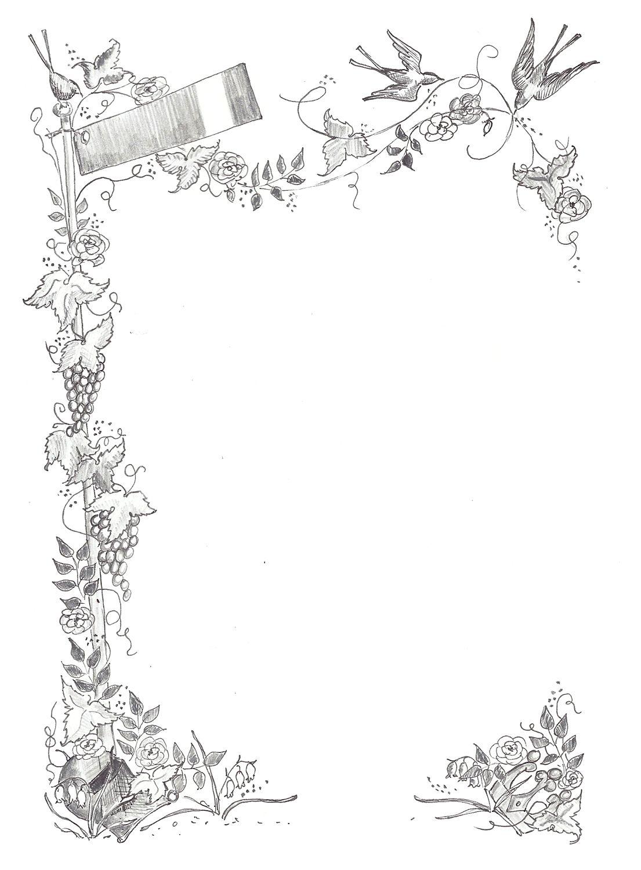 wine glass clip art borders - photo #34